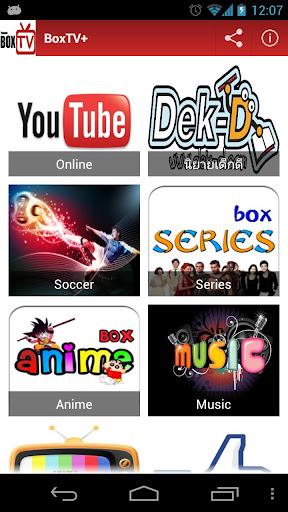 Thailand Box TV+