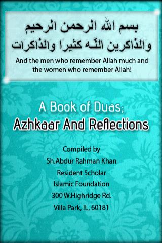 Azhkaar and Reflections