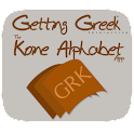 Getting Greek: Koine Alphabet icon