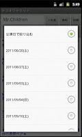 Screenshot of ヤフオクチケット