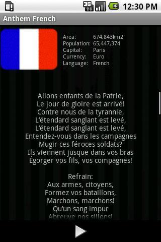 国歌フランス