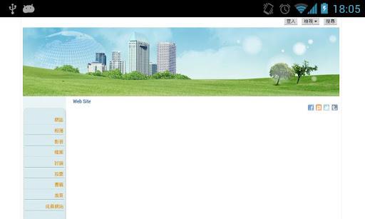【免費工具App】Ookon Device Discovery-APP點子