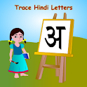 Trace Hindi Alphabets for Kids
