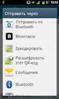 Screenshot of Цитаты и Афоризмы (full edit)