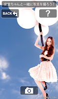 Screenshot of Namie AR2014