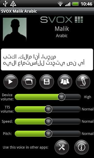 SVOX Arabic العربي Malik Voice