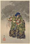 RIJKS: Tsukioka Kôgyo, Matsuki Heikichi: print 1926