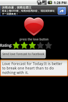 Screenshot of Love Forecast for Today(share)