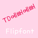TDSopretty™ Korean Flipfont