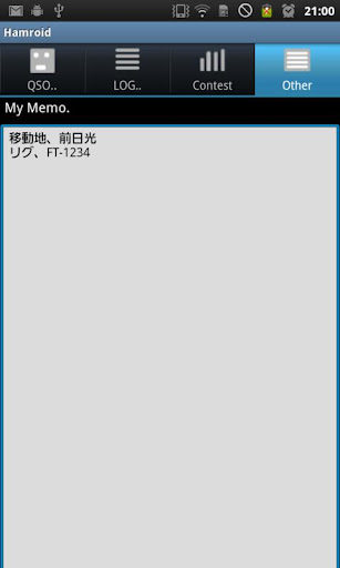 無料工具AppのHamroidFree|HotApp4Game