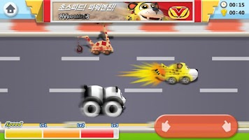 Screenshot of GO GO! VROOMIZ