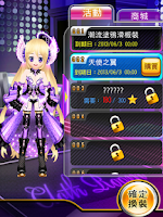 Screenshot of 唯舞獨尊 行動版 gametower