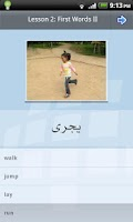 Screenshot of L-Lingo Learn Arabic Pro