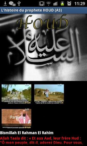 3-L'histoire du prophete HOUD