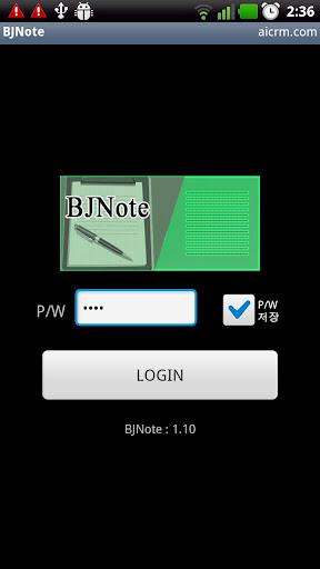 商業必備免費app推薦|BJNote,雜誌,筆記本,記事本線上免付費app下載|3C達人阿輝的APP