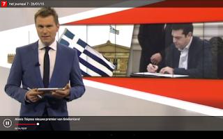 Screenshot of Het Journaal