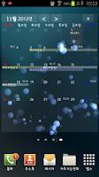 Screenshot of TaskOfMe2 to do,memo,D-day,etc