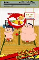 Screenshot of ガリタ食エスト 全国週間デブエットレース