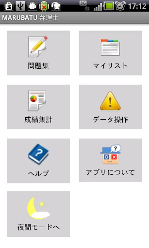 Google Apps の各エディションの比較 - Google Apps 管理者 ヘルプ