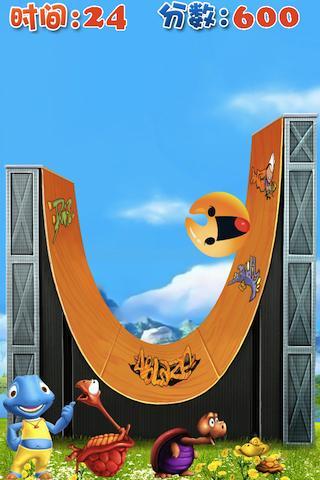 【免費街機App】Jelly Jump-APP點子