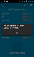 Screenshot of EBalance - GP Robi Banglalink