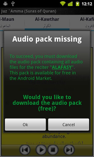 Audio Pack Mishary Alafasy