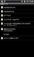 Screenshot of 定型文メモ