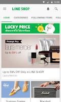 Screenshot of LINE SHOP : Easy&Free Shopping