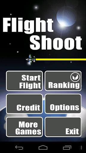 플라이트슛 FlightShoot