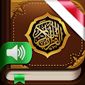 Al-Quran gratis. 114 Surah.MP3 APK for Blackberry