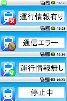 Screenshot of Check JP Railway information