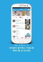 Screenshot of TalkTab