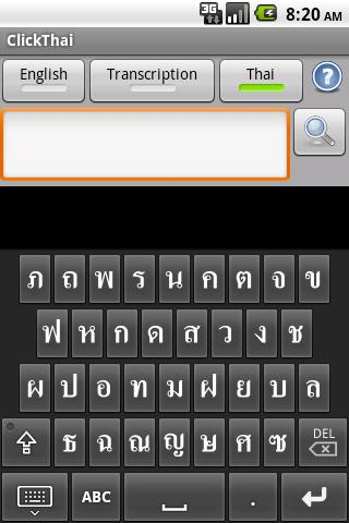 ClickThai Keyboard