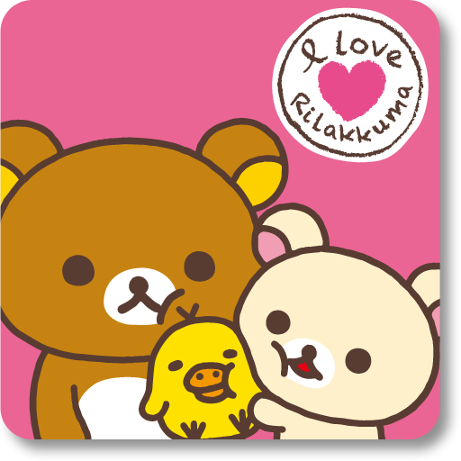 Rilakkuma Theme 9 個人化 App LOGO-APP試玩