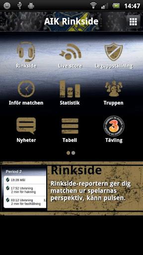 AIK Rinkside