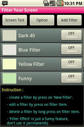 调整屏幕的色彩