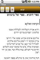 Screenshot of Jewish Books: Tanya