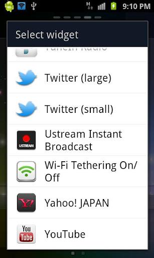Wi-Fi テザリング On Off