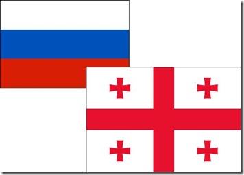 russiageorgiaflag