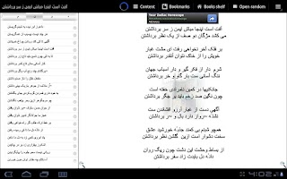 Screenshot of Hadis Eshq