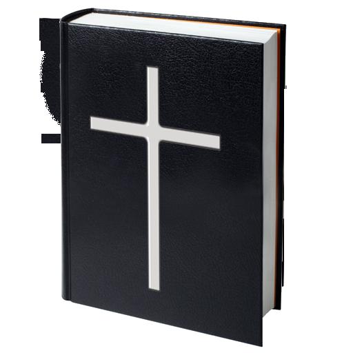 聖經 - 新約全書 書籍 App LOGO-硬是要APP
