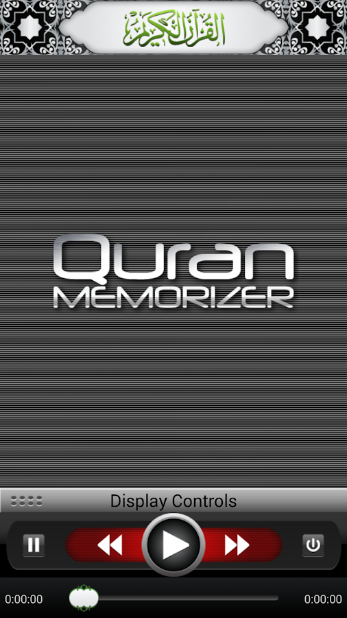 Quran Memorizer Screenshot 7