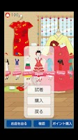 Screenshot of dress up CandyGirl II