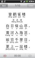 Screenshot of Go Chinese