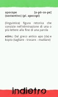 Screenshot of Dizionario Italiano Gratis