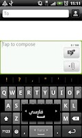 Screenshot of Farsi Nevis Keyboard