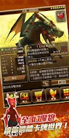 Screenshot of 我的魔物兵團 Monster Takt