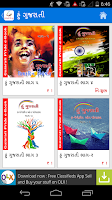 Screenshot of Gujarati eBooks Gujarati Pride