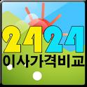 이사몰 (포장이사 가격비교) icon