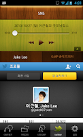 Screenshot of 굿모닝 팝스